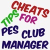 Cheats Tips For PES Club Manager