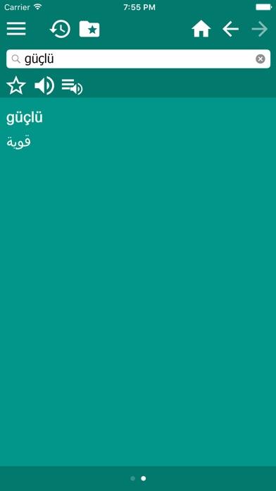 قاموس عربي-تركي - Arapça Türkçe Sözlükلقطة شاشة4