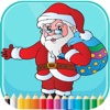 Christmas Coloring Book - for Kids