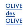 OLIVE des OLIVE公式アプリ