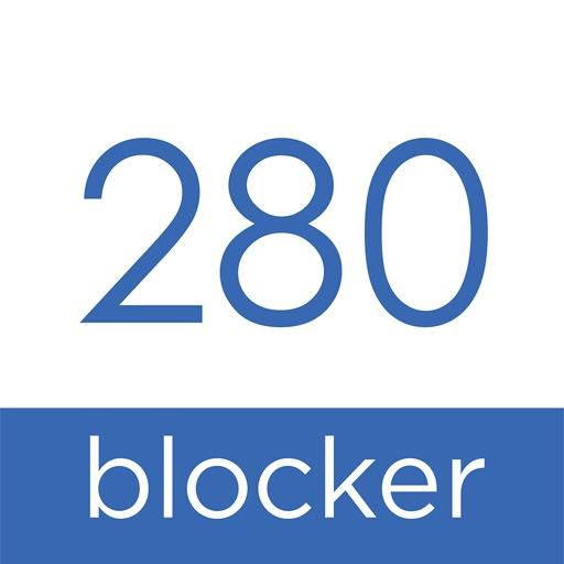 コンテンツブロッカー280 / 最高の広告ブロック 280blocker