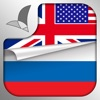 Learn RUSSIAN Speak RUSSIAN Language Fast and Easy