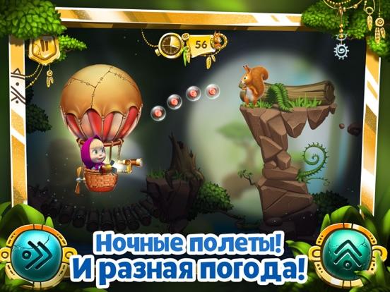 Скачать игру Игра Маша и Медведь: Новые Приключения