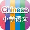 My Chinese Course - Audio mandarin Chinese book