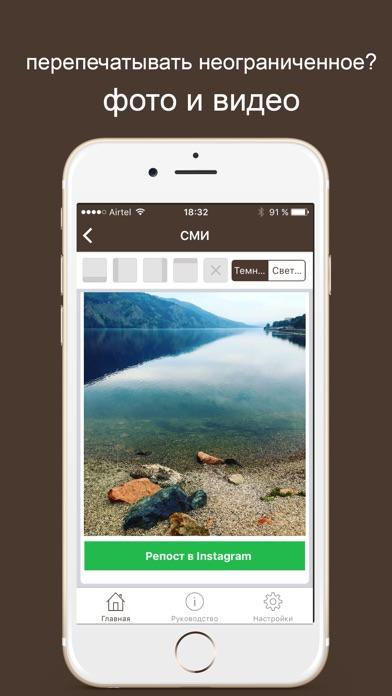 Скачать Видео С Инстаграма На Телефон Программа - фото 11