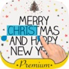新しいクリスマスカードは2016&メッセージを追加 - プロ