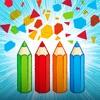Edit Draw.ing - Artwork Illustration Tool for Kids