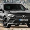 Specs for Mercedes Benz GLC-Class 2016 edition
