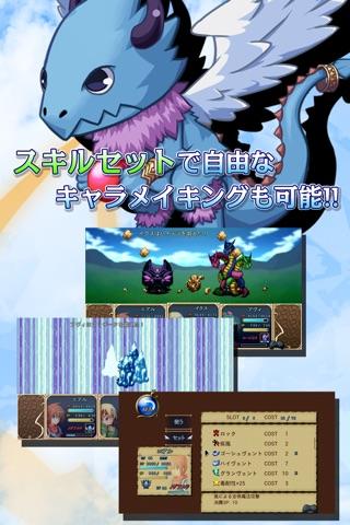 RPG 空のフォークロア screenshot 4