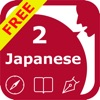 SpeakJapanese 2 FREE (6 Japanese Text-to-Speech)