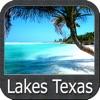 Lakes Texas GPS fishing charts & spot offline