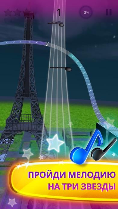 Piano Flight Screenshot