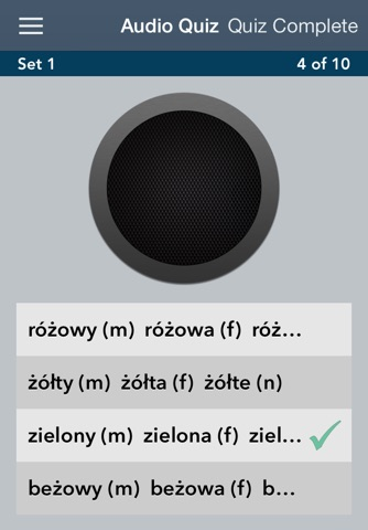 Learn Polish - AccelaStudy® screenshot 2