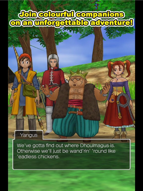 DRAGON QUEST VIII для iPad