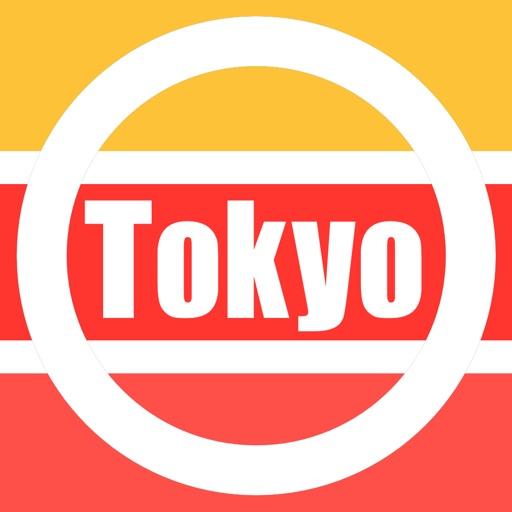 东京离线地图地铁旅游交通指南-Tokyo travel guide and Offline Map,日本东京自由行,东京地铁路线,机场地图,机票酒店,去哪儿东京地图