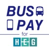 BUSPAY for 平成エンタープライズ