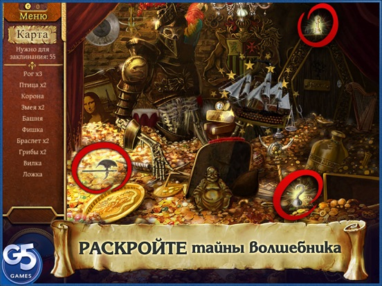 Записки Волшебника: Заколдованный город HD (Full) Скриншоты4