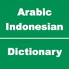 Arabic to Indonesian Dictionary & Conversation