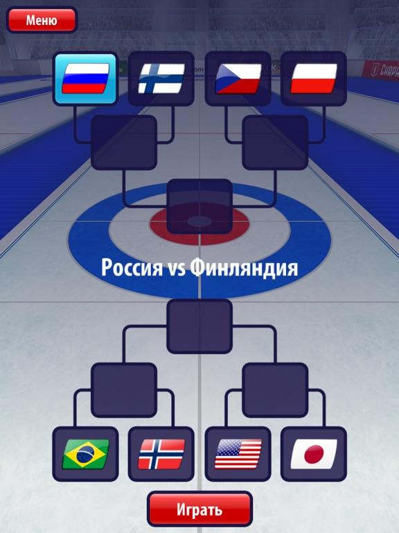 Игра Curling3D HD