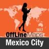 墨西哥城 離線地圖和旅行指南