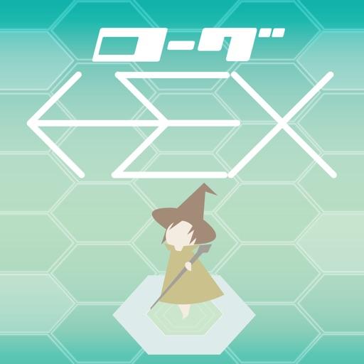 ローグHEX