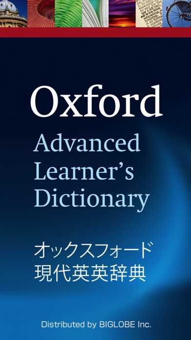 オックスフォード現代英英辞典 公式アプリ日本版 screenshot1