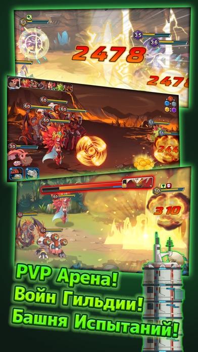 Монстер Рейд (Monster Raid) Screenshot