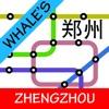 Zhengzhou Metro Map Free