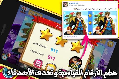 لغز كرتون لمسة ذكاء بنات اولاد screenshot 3