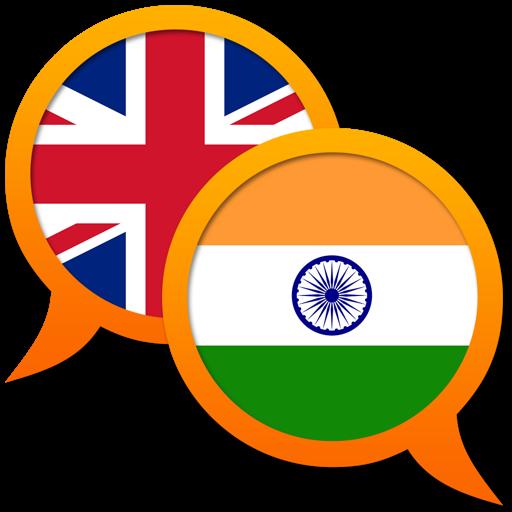 English Telugu dictionary