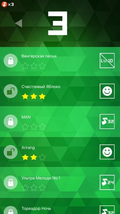 DJ Музыка Давка Screenshot