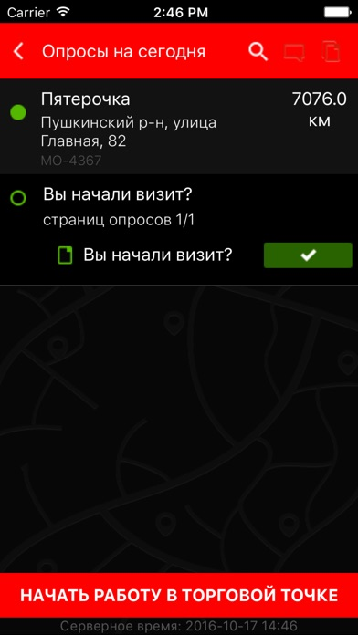 Action Reports 2Скриншоты 3