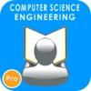 Компьютерные науки Инженерная Викторина Pro