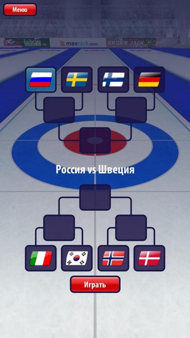 Curling3D HD Screenshot