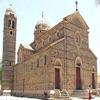 Eritrean Catholic Mezmur Songs and Music