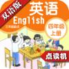 苏教版小学英语四年级上册 - 同步英语点读机小学生英语教材助手 Wiki