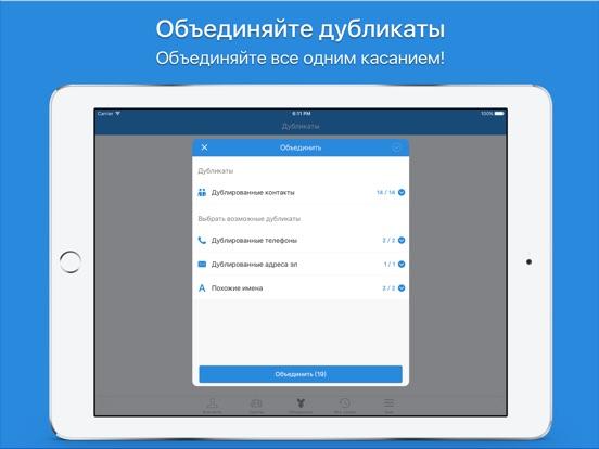 Simpler Pro Скриншоты8