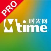 Mtime PRO 时光网专业版