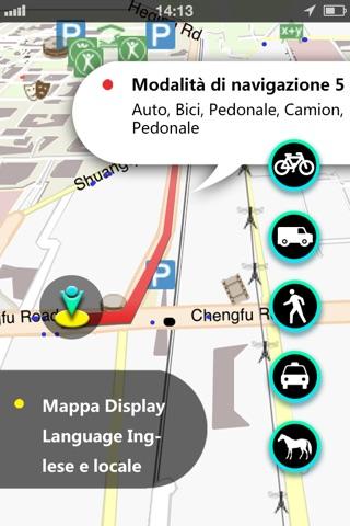 Qatar Map screenshot 2