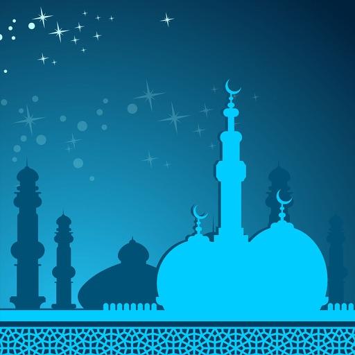MP3 أناشيد و أدعية اسلامية و دينية بدون انترنت