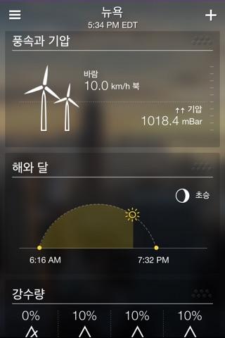 Yahoo Weather screenshot 3