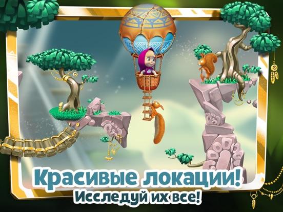 Игра Маша и Медведь: Новые Приключения для iPad
