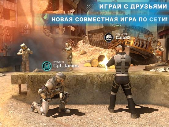 Скачать игру Overkill 3