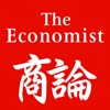 The Economist Global Business Review 经济学人·全球商业评论