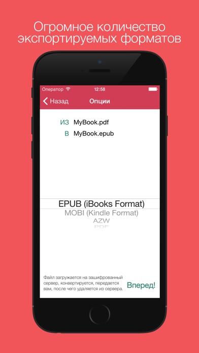 скачать бесплатно приложение Epub - фото 6