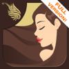 Peaceful Sleep Hypnosis Meditations: FULL VERSION
