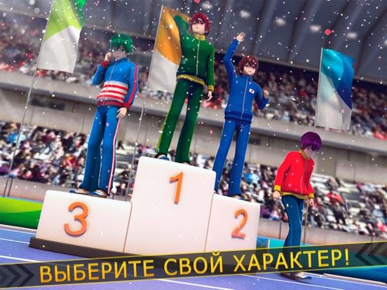 Скачать спорт чемпионат бразилия 2016 бег симулятор 3д