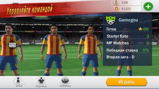 Soccer Shootout: Penalty Kick Screenshot