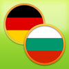 German Bulgarian Dictionary Free