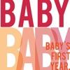 Первый год младенца Premium | вы можете смотреть вперед, чтобы у новорожденных из этапов роста ребенка
